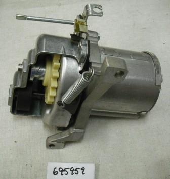 Briggs and Stratton Mechanical Starter Part# 695959