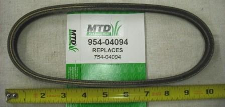 Troy Bilt Tiller Forward Belt Part# 954-04094